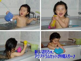 水遊びって楽しいねっ!