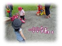 三輪車…パパとママのケチっ!