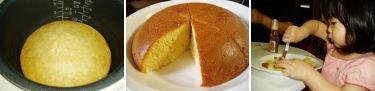 …ホットケーキ???