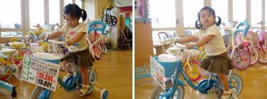 あたちには三輪車より自転車よ!