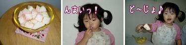 山梨県産の白鳳!激ウマ!!