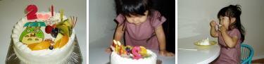 2歳のバースデーケーキ♪