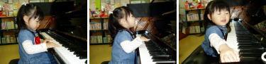 気分はピアニスト???
