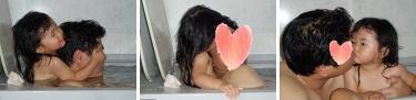 お風呂でラブラブ (人´∀`)♡