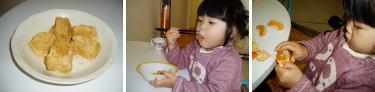 食べるの大好きなのだぁ!