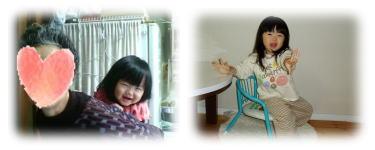 1年前と現在…笑顔の質が違います。