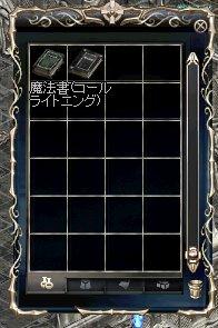 20060709121654.jpg