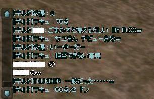 goba24