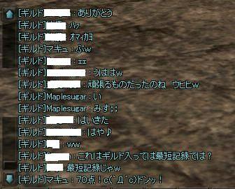 goba74