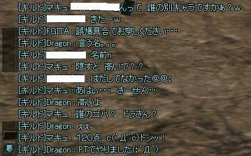 goba76