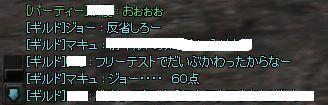 goba81