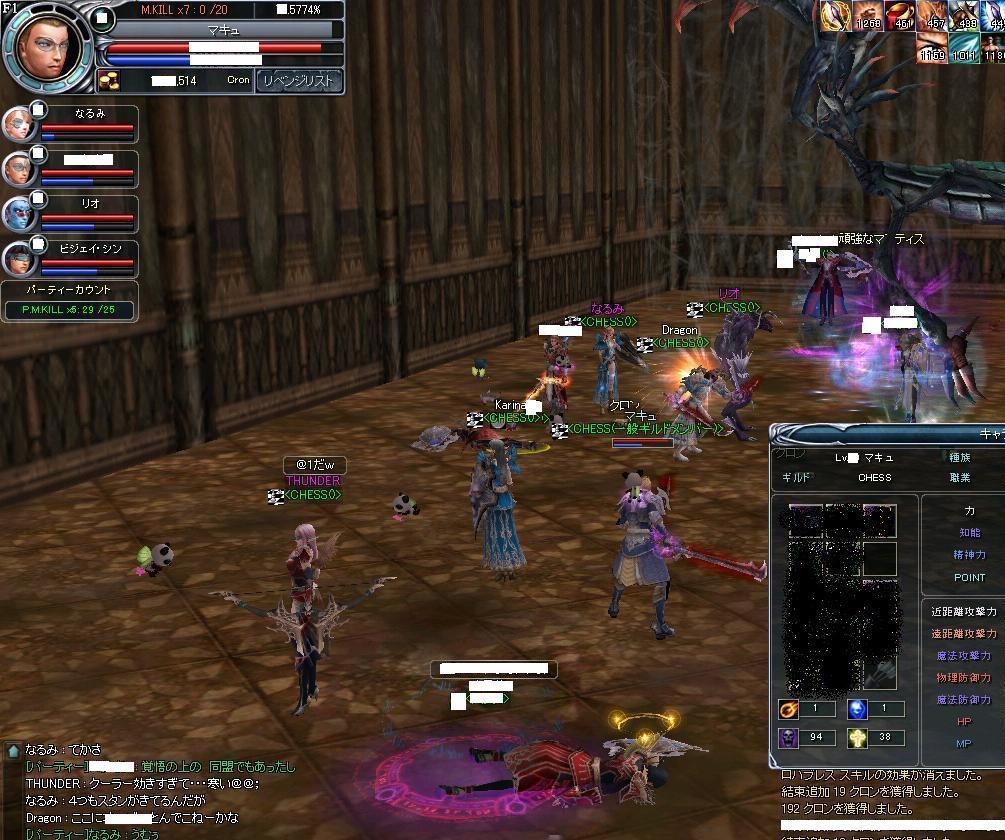 PK戦 In ラコン3F  ラウンド2!