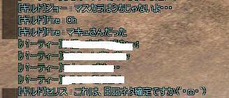 gobaku 3