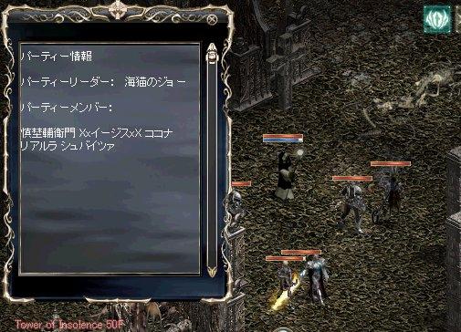 LinC0572.jpg