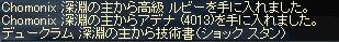 LinC0584haka5.jpg