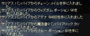 LinC0643.jpg