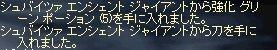 LinC0652.jpg