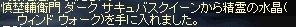 LinC0674.jpg