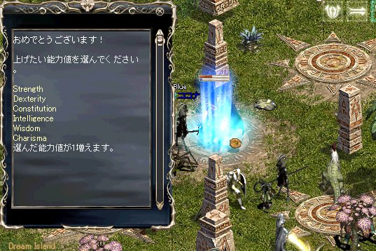 LinC0714.jpg