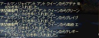 LinC0753.jpg