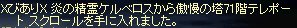 LinC0765.jpg