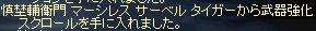 LinC0767.jpg