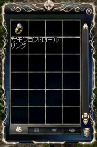 LinC0773.jpg