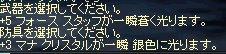 LinC0793.jpg