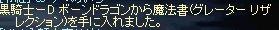 LinC0839.jpg