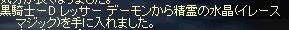 LinC0841em.jpg