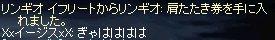 LinC0867.jpg