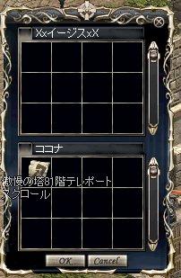 LinC0876.jpg