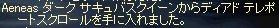 LinC0947.jpg
