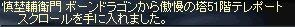 LinC0953.jpg