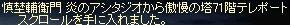 LinC0956.jpg