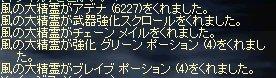 LinC0966.jpg