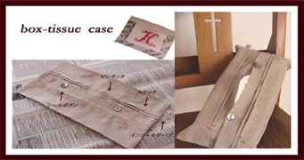 box-tissue case