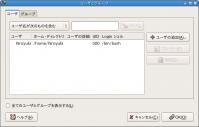 users-admin
