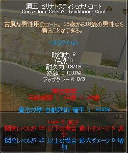 061217ぷれ7