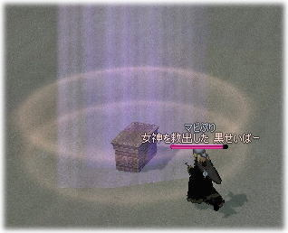 070108宝捜し1