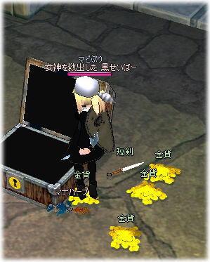 070110下級2