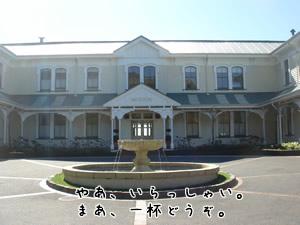 ミッション建物