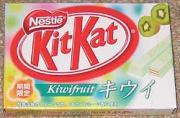 KitKatキウイ