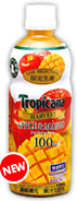 トロピカーナマンゴー&アップル