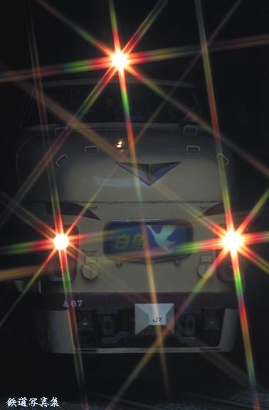 クロス光線