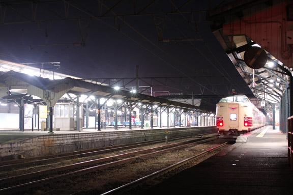 福知山地上駅