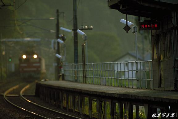 列車に注意