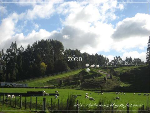 20070702103940.jpg