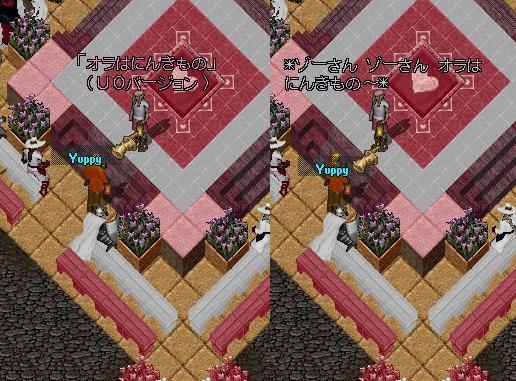 m20_stage01.jpg