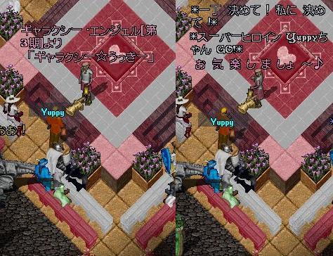 m20_stage07.jpg